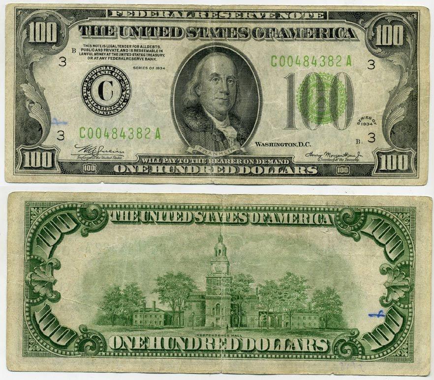 картинка денежная купюра доллар против разделить собственное
