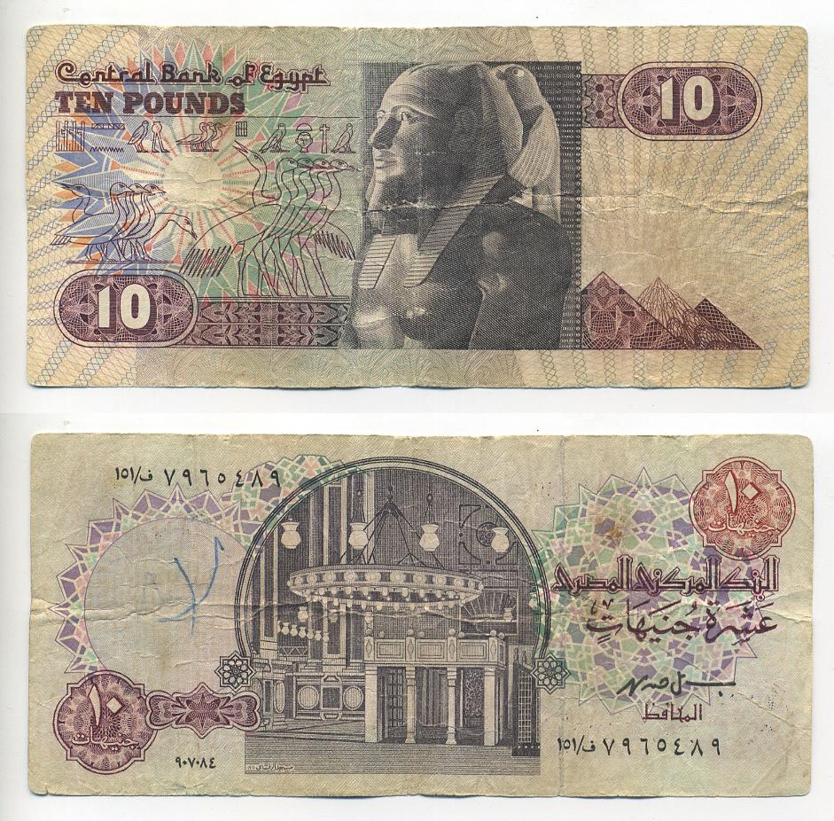 добрый обычный египет фунт фото желательно