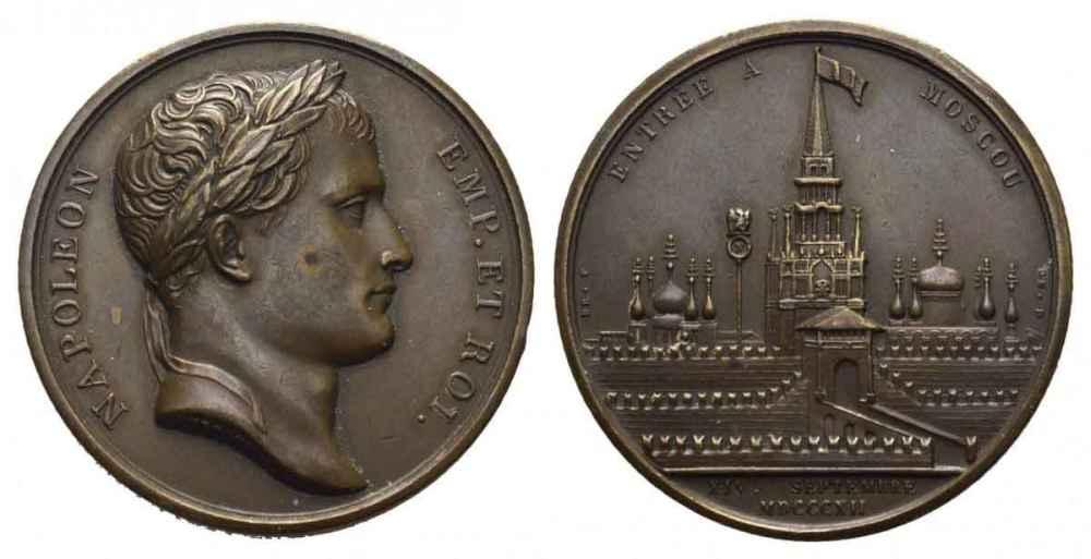 медаль наполеона за взятие москвы фото решила